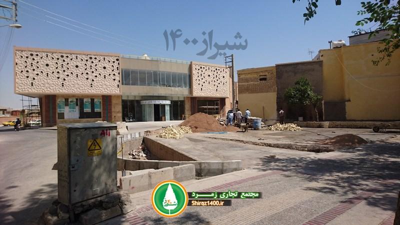 مجتمع تجاری و پارکینگ طبقاتی زمرد شیراز