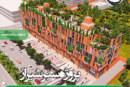 مرکز خرید و پارکینگ طبقاتی ساختمان سبز فرهنگشهر