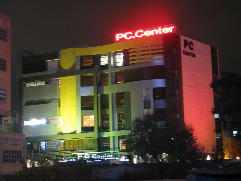 مرکز خرید کامپیوتر پارس شیراز