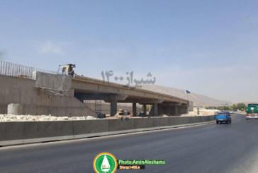 گزارش پیشرفت پروژه های عمرانی کلانشهر شیراز – تیرماه ۹۷