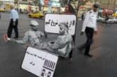 """تشکیل کمپین """"از خودمون شروع کنیم"""" در شیراز"""