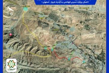 پروژه بزرگراه شمالغرب شیراز