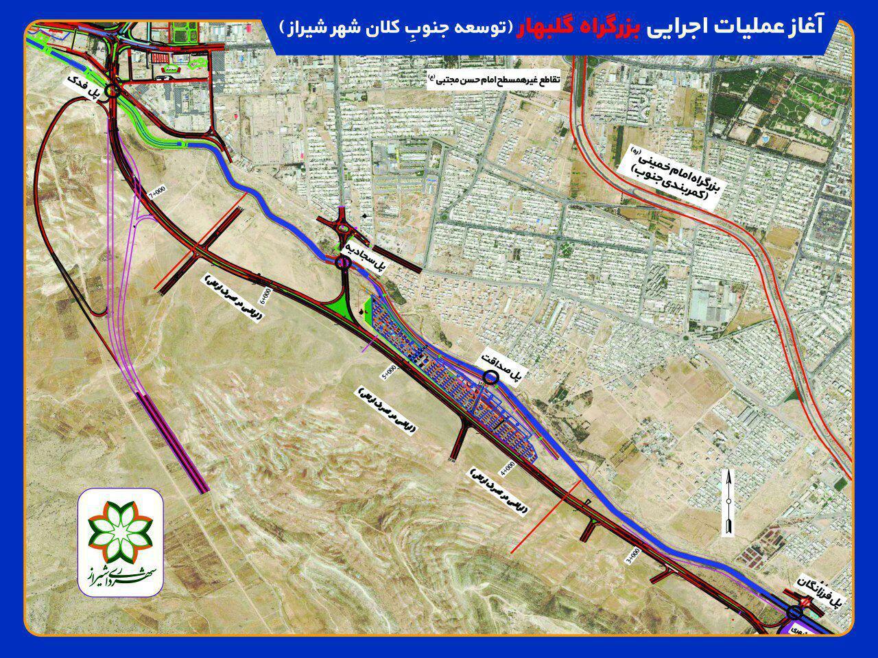 پروژه بزرگراه گلبهار شیراز ( طرح توسعه جنوب )