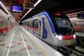 از تاریخ یکم مهر تا چهارم مهر،مترو شیراز رایگان است