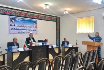 جلسه محاکمه یک اخلالگر اقتصادی درشیراز برگزار شد