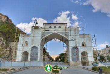 دروازه قرآن همچنان در حال مرمت!