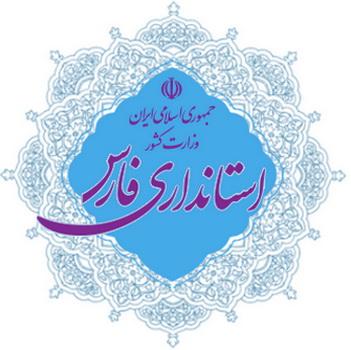 گزینه استانداری فارس، یک فرد غیربومی است
