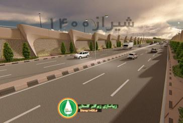 گزارش پیشرفت پروژه های عمرانی شهرداری شیراز تا پایان شهریور ۹۷
