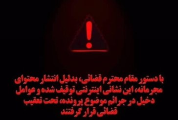 تعدادی از عکاسان شیرازی بازداشت شدند