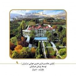 پژمان ضیاییان مجری اولین پروژه عکس برداری هوایی هنری در ایران