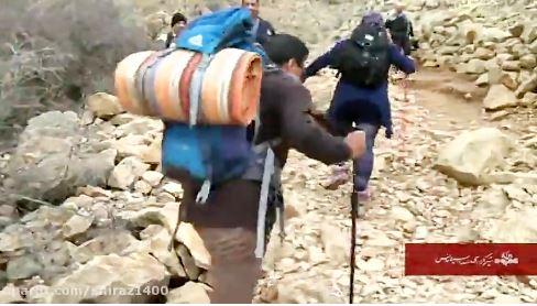 ویدئو : کوهنوردی شیرازیها در یک روز بارانی