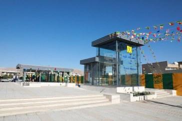 ایستگاه مترو کاوه شیراز