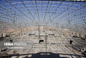 گزارش تصویری : پیشرفت ورزشگاه شش هزار نفری شیراز