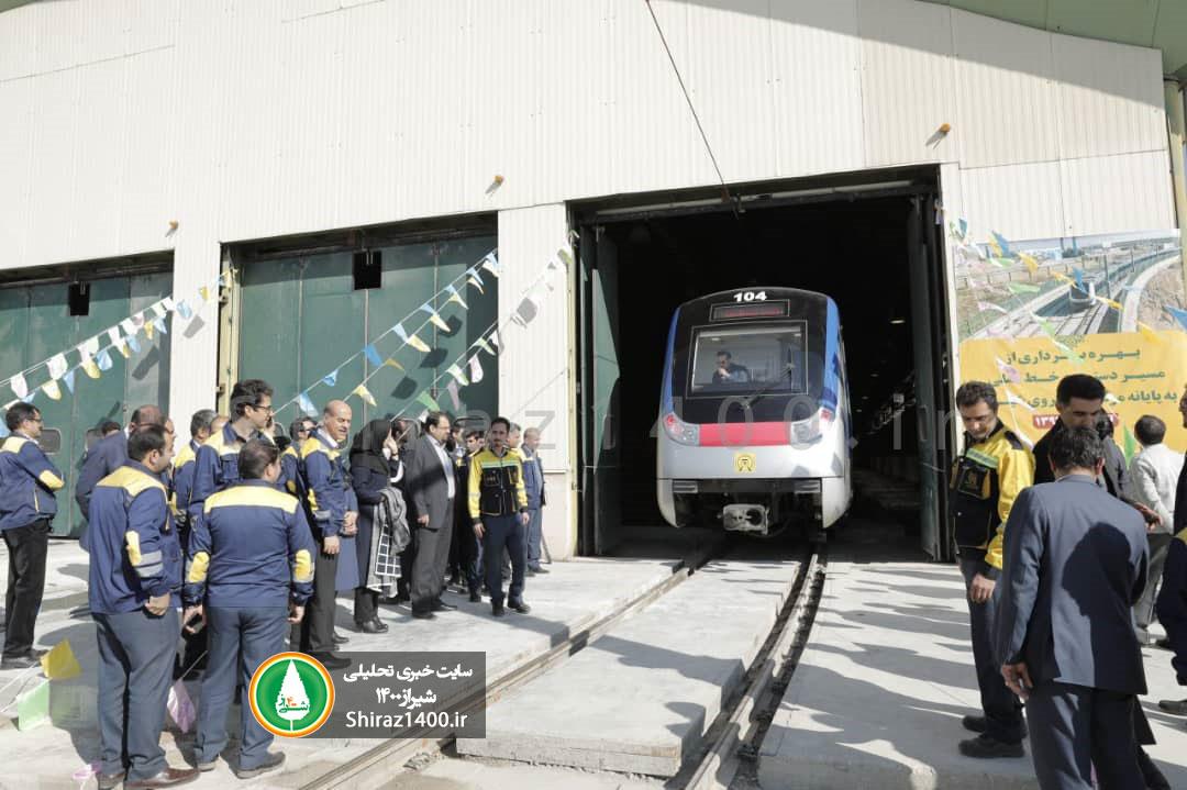 بهره برداری مسیر دسترسی خط اصلی به پایانه مرکزی قطار شهری