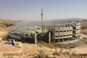 بازهم خلف وعده مسوولان : افتتاح ورزشگاه ۶ هزار نفری شیراز به سال آینده موکول شد