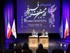ویدئو : نمایش ۲۰ فیلم در هجدهمین جشنواره فیلم فجر فارس
