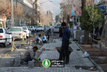 گزارش تصویری : سنگ فرش خیابان خیام