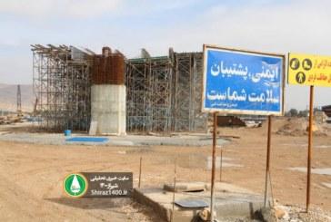 گزارش تصویری : تقاطع ۳ سطحی مهدیه – امیرکبیر / دی ۹۷
