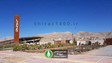 """گزارش تصویری : آماده سازی شهربازی """"سرزمین من"""" صدرا"""