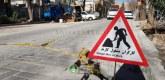 گزارش تصویری: سنگ فرش خیابان خیام