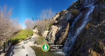 گزارش تصویری : پارک کوهستانی بوستان