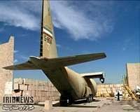 تعمیرات اساسی هواپیمای فوق سنگین در شیراز