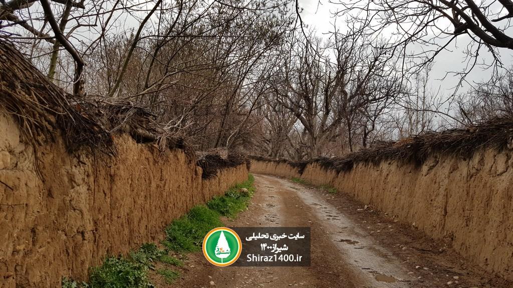 اعلام آخرین میزان بارش باران در فارس و شیراز / ۲۴ اسفند ۹۷
