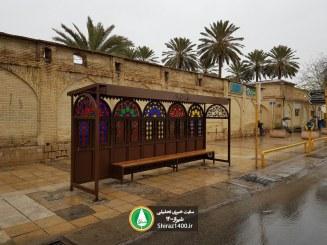 عکس : ایستگاه اتوبوس با طرح سنتی در بافت تاریخی شیراز