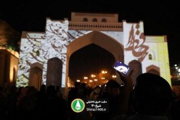گزارش تصویری : اجرای ویدئو مپینگ بر روی سازه دروازه قرآن + ویدئو