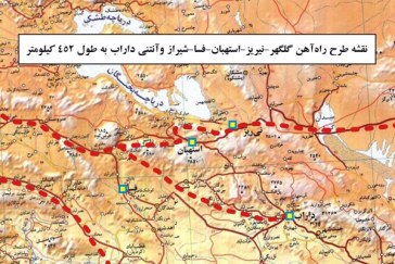 اختصاص ۳۵ میلیارد تومان به راه آهن شیراز- گلگهر