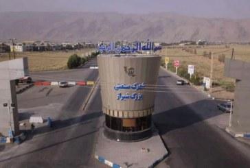 دولت توانایی تامین آب شهرک صنعتی بزرگ شیراز را ندارد