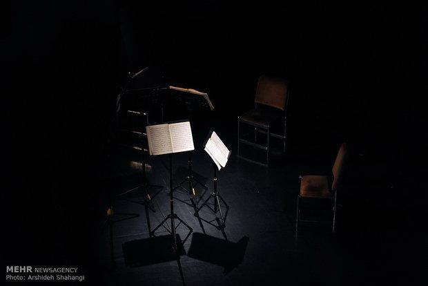 کنسرت «از پاریس تا پرسپولیس» برگزار می شود