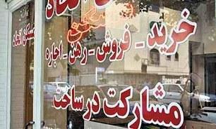 افزایش بیش از ۸۰ درصدی اجاره بهای مسکن در شیراز