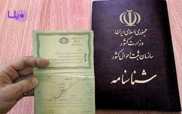 تمایل ساکنان دو استان مجاور فارس بر تولد فرزندشان در شیراز!