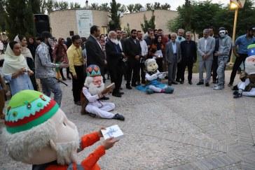 اجرای ۵۰ نمایش خیابانی کودک در سطح شهر شیراز