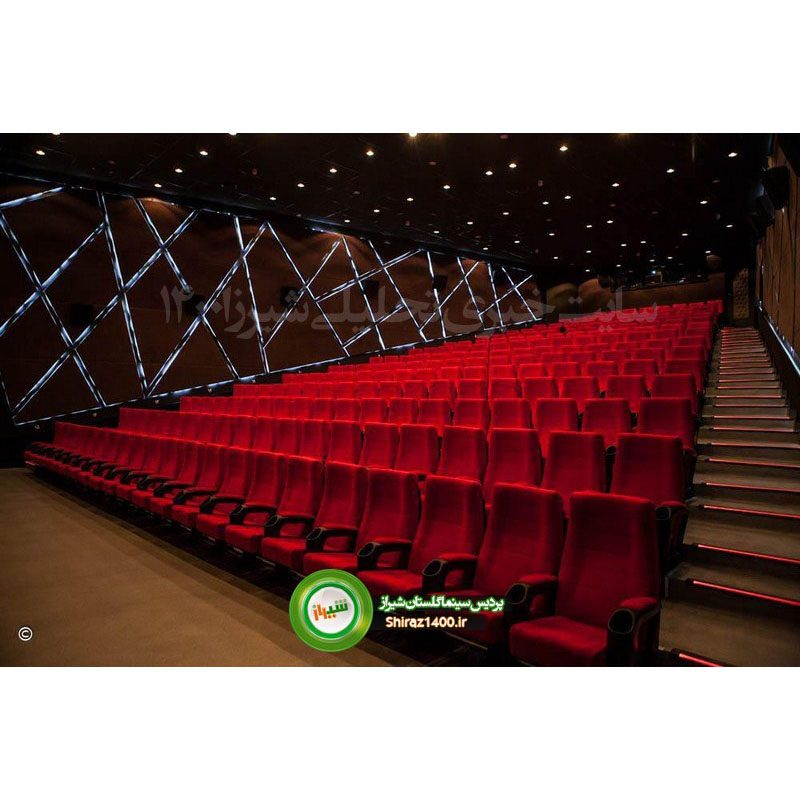 برنامه اکران سینما گلستان