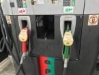 بنزین سوپر هم لاکچری شد!
