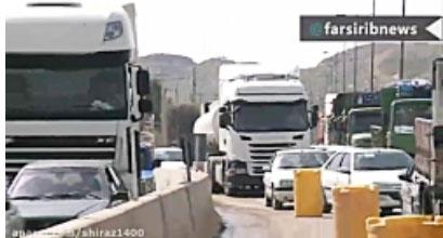 اجرای طرح فاصله گذاری اجتماعی در ورودی و خروجی شهرهای فارس