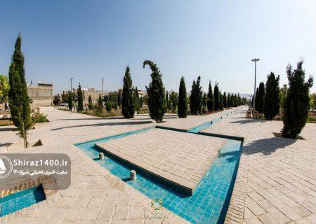 گزارش تصویری: بوستان سهراب سپهری