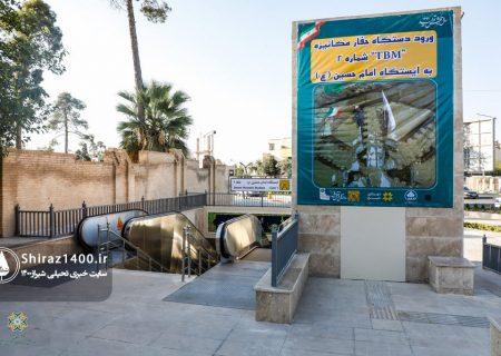 عکس: افتتاح گالری دوم ورودی ایستگاه مترو ستاد