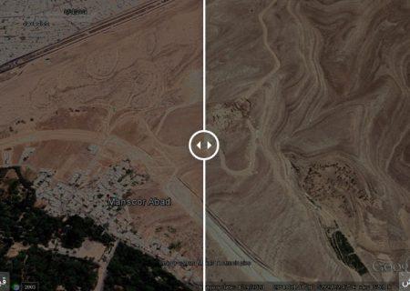 رانش کوه منصورآباد از دید ماهواره گوگل