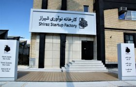کارخانه نوآوری شیراز با دستور رییس جمهوری افتتاح میشود