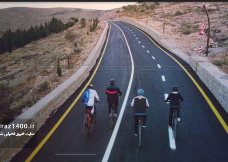 ویدئو: افتتاح مسیر دوچرخهسواری پارک کوهستانی نور شیراز
