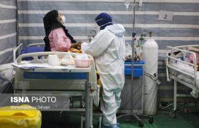 پذیرش بی سابقه ۶۷۹ بیمار مبتلا به کرونا طی یک روز در فارس