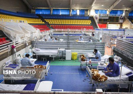 عکس: بیمارستان پشتیبان کرونا، ورزشگاه شهید دستغیب