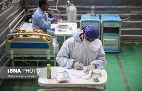 فوت ۲۷ نفر دیگر بر اثر کرونا در فارس