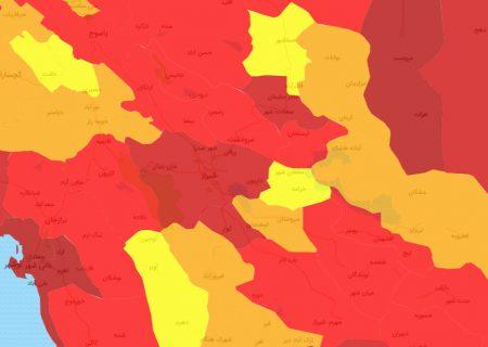 تعداد شهرستانهای با وضعیت قرمز کرونا در فارس به ۲۳ مورد رسید