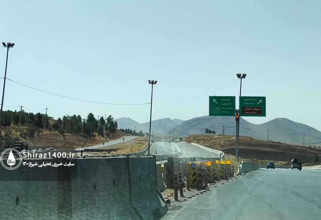 شاهکاری به نام تقاطع زیباشهر در بزرگراه کنارگذر شرق کلانشهر شیراز