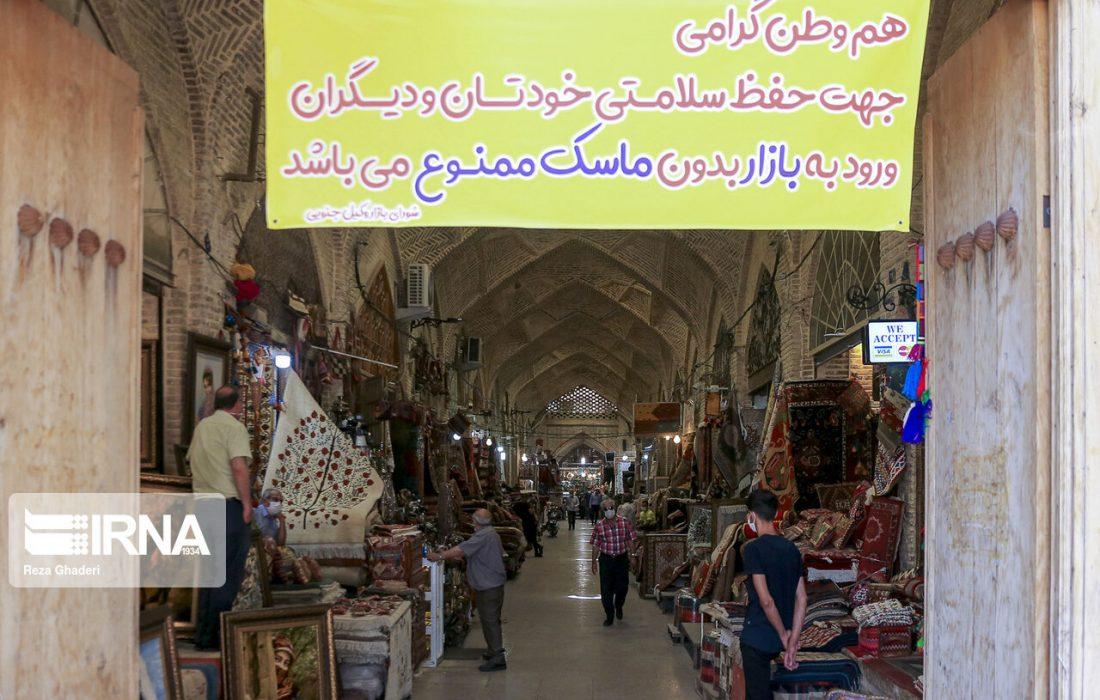 اجرای قرنطینه هوشمند از سوم آبان در فارس