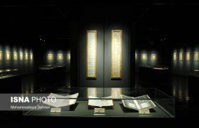 عکس: موزه «فرهنگ فارس»